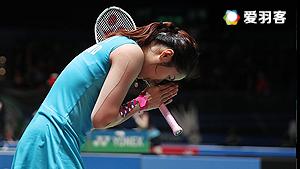 因达农VS山口茜 2016全英公开赛 女单1/8决赛视频