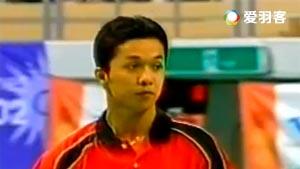 陶菲克VS林丹  2002年釜山亚运会男团半决赛视频