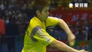 林丹VS陶菲克 2005年苏迪曼杯羽毛球混合团体赛 男单决赛视频