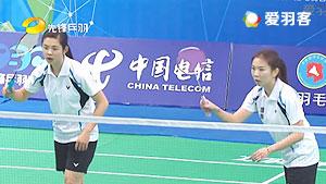 林冰/吳珊珊VS李智/申瑛 2016賀歲杯對抗賽 女雙小組賽視頻