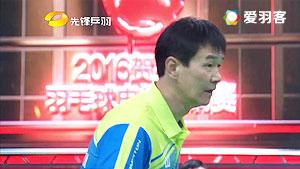 陈荣/伍金娜VS彭筑庆/万青 2016贺岁杯对抗赛 混双小组赛视频