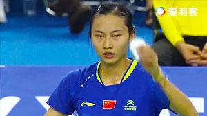 王仪涵VS伊吉特 2016瑞士公开赛 女单1/8决赛视频