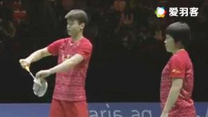 王懿律/陈清晨VS博丁/沙威丽 2016瑞士公开赛 混双决赛视频