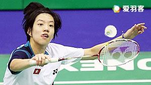 张雁宜VS菲比 2016马来公开赛 女单1/16决赛视频