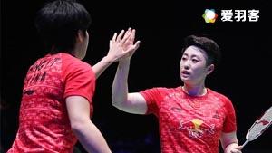 唐渊渟/于洋VS穆斯肯斯/皮克 2016马来公开赛 女双1/8决赛视频