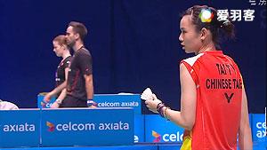 戴资颖VS内维尔 2016马来公开赛 女单半决赛视频