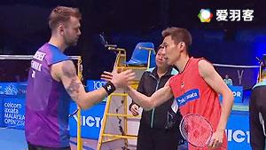 李宗伟VS约根森 2016马来公开赛 男单半决赛视频