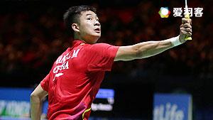 王睁茗VS李东根 2016新加坡公开赛 男单1/8决赛视频