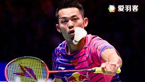 林丹VS苏吉亚托 2016新加坡公开赛 男单1/4决赛一分6合视频