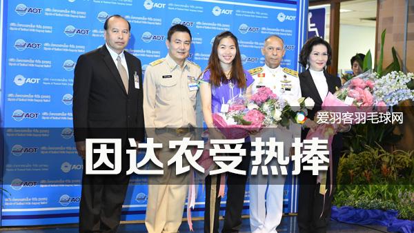 昨日乘坐飞机回国后,在机场受到泰国政商界和大批