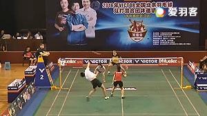 武汉站麦长健/刘毓琳VS刘抗/吴岘 2016双雄会混合团体赛 混双决赛视频