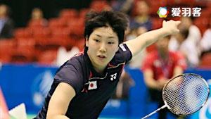 山口茜VS海姆 2016尤伯杯 女团小组赛视频