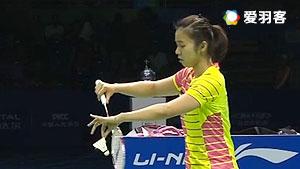 田卿/赵芸蕾VS古塔/瑞迪 2016尤伯杯 女双半决赛视频