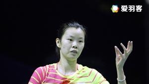 李雪芮VS成池铉 2016尤伯杯 女单决赛视频