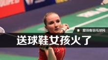 送球鞋获得奥运资格的女孩,火火火了!