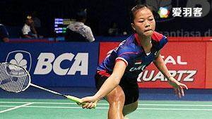 菲特安妮VS玛莉丝卡 2016印尼公开赛 女单1/16决赛视频