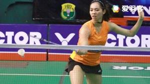 安古尼VS叶姵延 2016印尼公开赛 女单1/16决赛视频