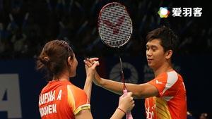 艾菲/安妮莎VS阿伦茨/皮克 2016印尼公开赛 混双1/8决赛视频