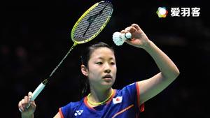 奥原希望VS吉尔莫 2016印尼公开赛 女单1/8决赛明仕亚洲官网