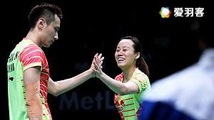 高成炫/金荷娜VS张楠/赵芸蕾 2016印尼公开赛 混双半决赛视频