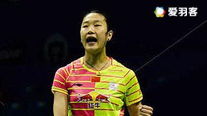 孙瑜VS莉昂丽 2016澳洲公开赛 女单1/8决赛视频