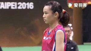 戴资颖VS金达汶 2016台北公开赛 女单半决赛视频