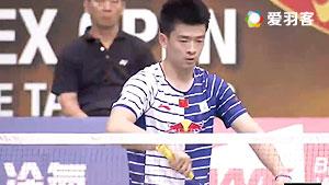 郑思维/陈清晨VS费萨尔/奥莉亚 2016台北公开赛 混双半决赛视频