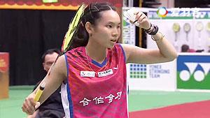 戴资颖VS高昉洁 2016台北公开赛 女单1/8决赛视频