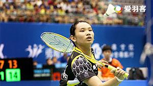 戴资颖VS何颜美 2016台北公开赛 女单1/4决赛视频