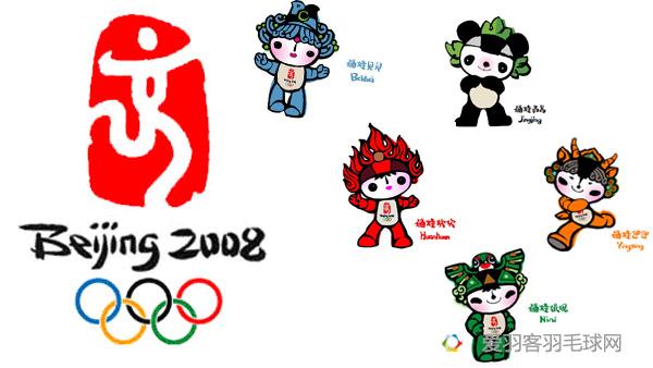北京奥运会会徽中国印舞动的北京由三部分构成: 京字中国印,篆书京字图案形似一个奔跑冲刺的运动员,又如一个载舞之人欢迎奥运会的召开,既代表奥运会举办地北京,同时又极富中国东方的神韵。 汉语拼音Beijing和2008字样,象征2008年北京奥运会。 奥运五环:奥林匹克精神的象征。