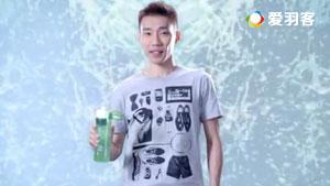 李宗伟新版饮料广告,很high啊!