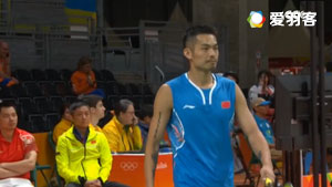 林丹VS马尔科夫 2016奥运会 男单小组赛视频