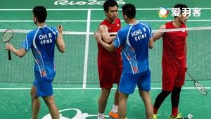 柴飚/洪煒VS阿山/塞蒂亞萬 2016奧運會 男雙小組賽視頻