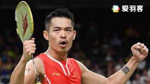 林丹VS许仁豪 2017中国大师赛 男单1/4决赛视频