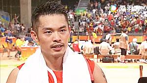 林丹:希望中国球迷满意自己的表现