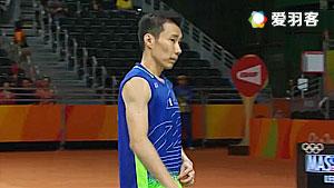李宗偉VS林丹 2016奧運會 男單半決賽視頻