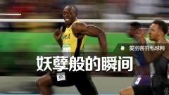 """盘点里约奥运,那些""""妖孽般""""的瞬间"""