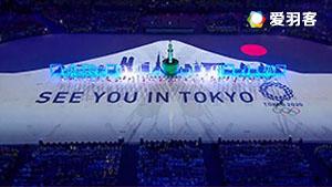 再见,里约!2016奥运会闭幕式回顾