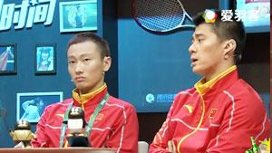 傅海峰/张楠:中国男双的意志战胜了对手