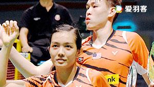陈健铭/赖沛君VS苏巴蒂亚/蒂莉 2016印尼大师赛 混双半决赛视频