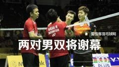 韩国超级赛抽签出炉,龙星、亨山谢幕之战