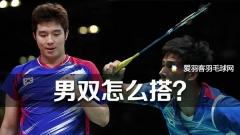 李龙大等退出国家队,韩国男双现配对问题