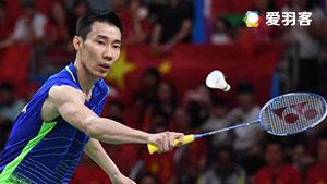 李宗伟VS茨维布勒 2016日本公开赛 男单半决赛视频