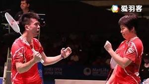 郑思维/陈清晨VS李洋/许雅晴 2016韩国公开赛 混双1/8决赛视频