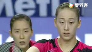 张艺娜/李绍希VS松尾静香/内藤真实 2016韩国公开赛 女双1/4决赛视频