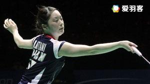 山口茜VS三谷美菜津 2016韩国公开赛 女单半决赛视频