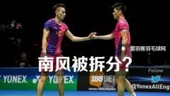法国赛:张楠搭档小将打混双,傅海峰配徐晨