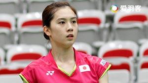 大堀彩VS金达汶 2016泰国公开赛 女单半决赛视频