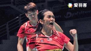 陈健铭/赖沛君VS德差波尔/德拉达那猜 2016泰国公开赛 混双半决赛视频