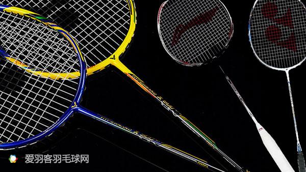李宁球拍羽毛球